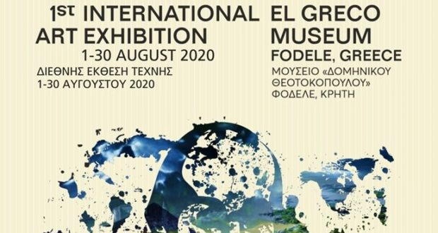 "Mostra ""Talking to the Cultures of the World"" - Museo El Greco - Grecia, in primo piano. Rivelazione."
